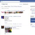 Respectant les mêmes principes que les autres types de publicités, celles de facebook doivent mettre en avant les trois éléments suivants : le titre, l'image ou la bonne présentation et la description.