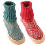 chausson-chaussette-enfant-cuir-et-laine